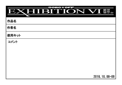 2016 作品カード.jpg
