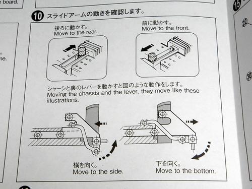 タイヤ動く仕組み.jpg
