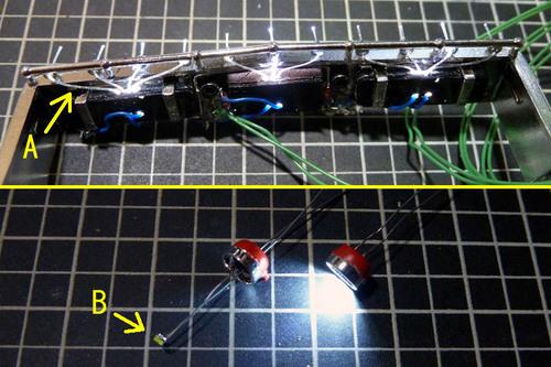 バンパーの電球やフォグ.jpg