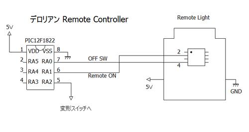 リモコン回路.jpg