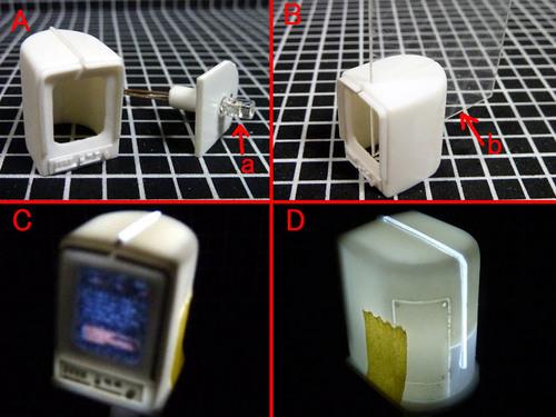 中央モニターの電飾.jpg