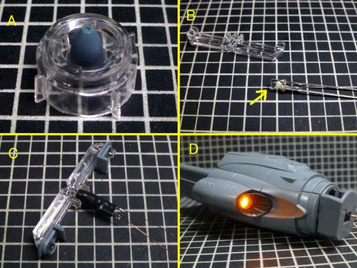 噴射口の加工.jpg