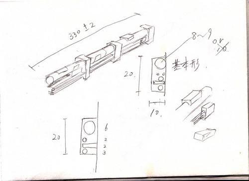 図面 8.jpg