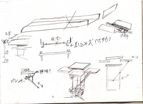 図面 9.jpg