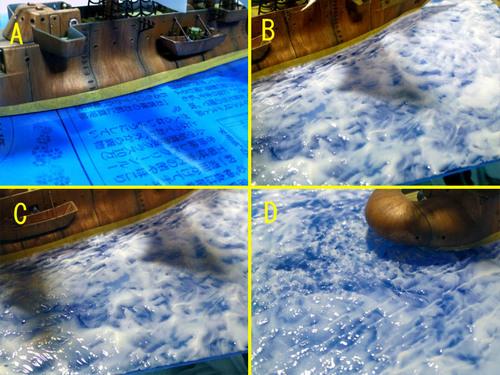 波の造型.jpg