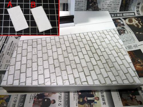 石畳.jpg
