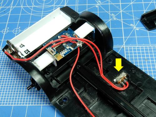電池のスイッチ.jpg