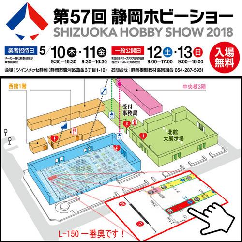 DORO☆OFFブース.jpg