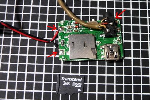 MP3プレーヤーに接続.jpg