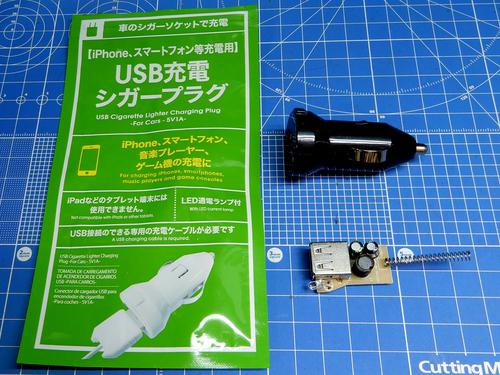 USBアダプタ.jpg
