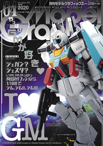 MG2020-04.jpg
