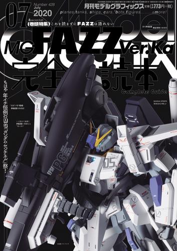 MG2020-07.jpg