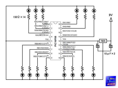 PIC LED回路.jpg