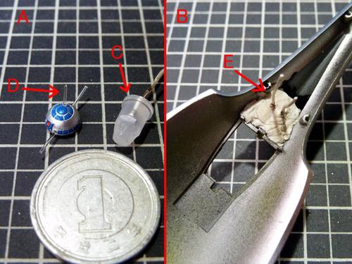 R2の電飾.jpg