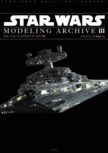SW Modeling ARCHIVE Ⅲ.jpg